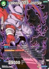 Infernal Chain Janemba (SPR) - BT5-047 - Special Rare