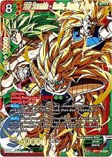 SS3 Scramble - Raditz Vegeta & Broly - BT7-130 - Secret Rare