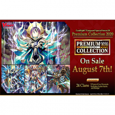 CARDFIGHT!! VANGUARD SPECIAL SERIES PREMIUM COLLECTION 2020 DISPLAY (10 PACKS) - EN [Pre-Order]