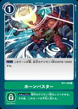 Horn Buster - BT1-108 - Common