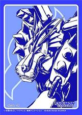 DIGIMON CARD GAME OFFICIAL SLEEVE METAL GARURUMON