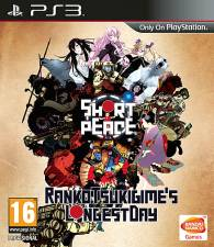 SHORT PEACE RANKO TSUKIGIME'S LONGEST DAY [PS3]