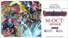 CARDFIGHT!! VANGUARD - BOOSTER DISPLAY: PHANTOM DRAGON AEON (16 PACKS) - EN [Pre-Order]
