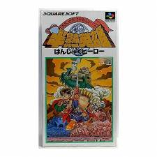HANJUKU HERO [SNES] NTSC/J - USED
