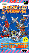 SUPER ROBOT TAISEN 4 [SNES] NTSC/J - USED
