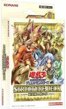 YU-GI-OH - STRUCTURE DECK - SPIRIT CHARMERS - EN [Pre-Order]