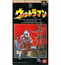 SUPER FAMICOM ULTRAMAN NINTENDO  [SNES] NTSC/J - USED